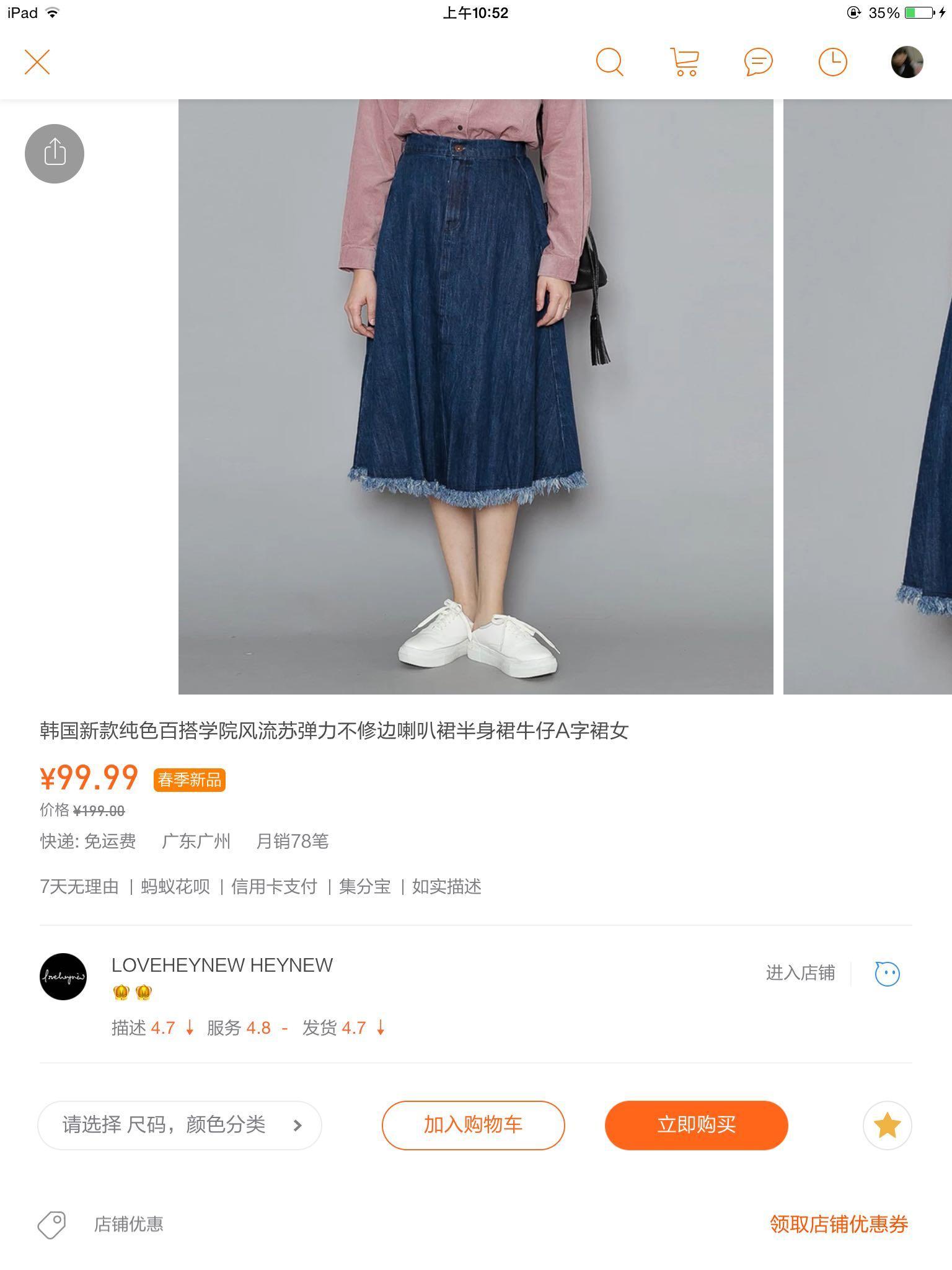 女生女生学打扮自己,学搭配穿衣?的奥特曼初中搞笑图片