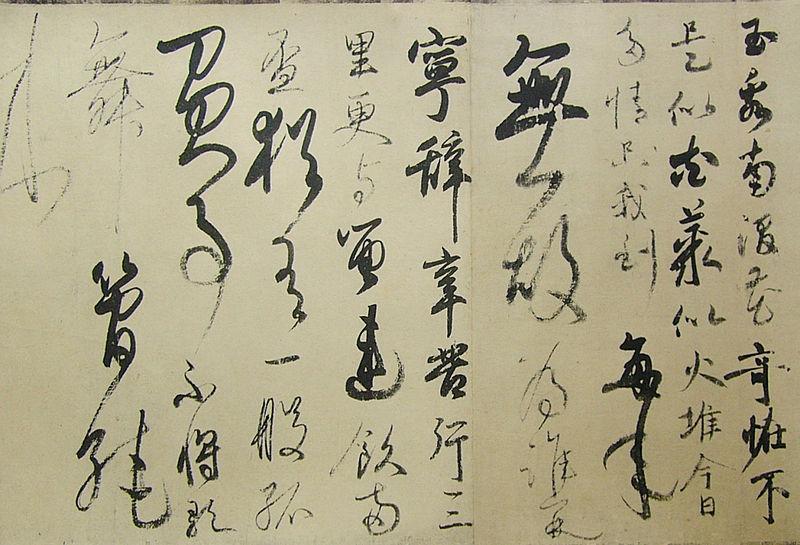 日语平片假名_求日语片假名平假名的笔顺最好是用Flash播放