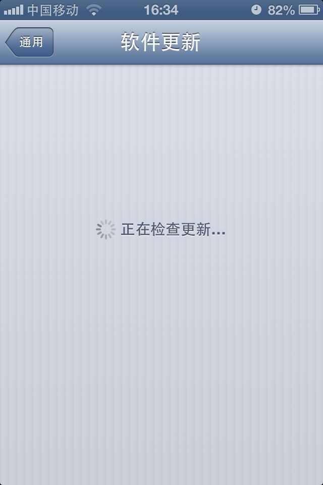 苹果4s没法更新系统,如图总是无法检查到更新