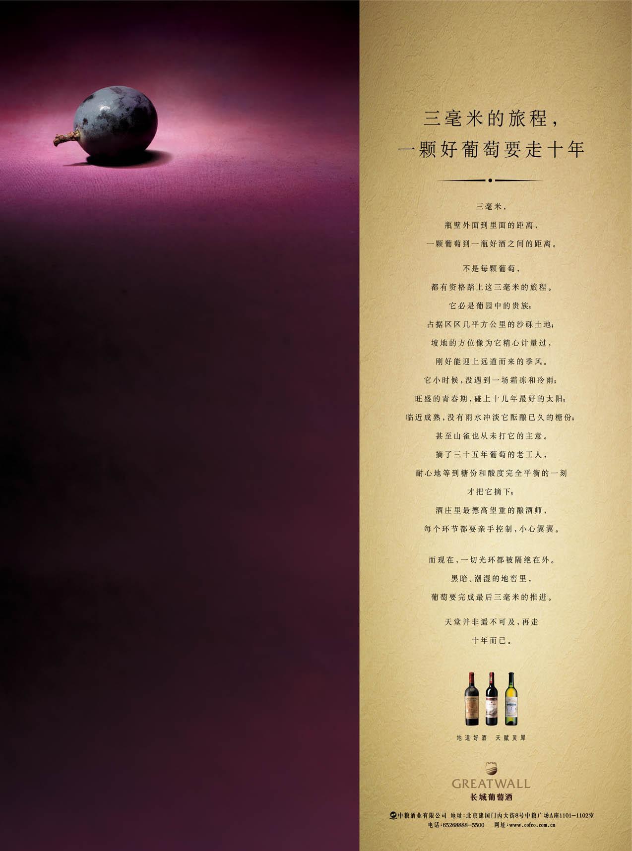 广告策划文案_文案能力_seo文案