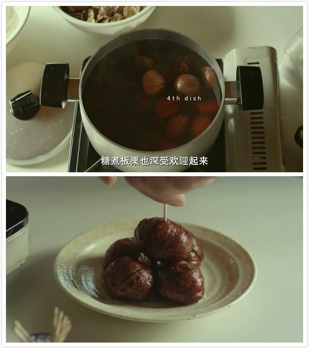日本有哪些好看的讲美食的电影? 电影