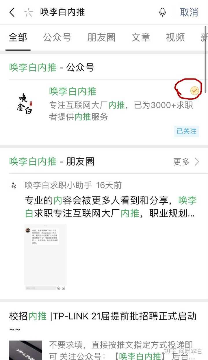 微信公众平台 支付宝_微信公众宝_微信 公众宝