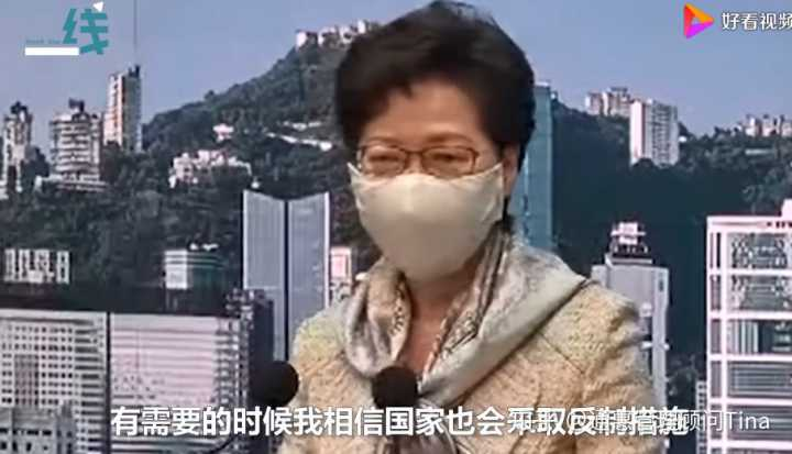 美国宣布取消香港特殊相关待遇