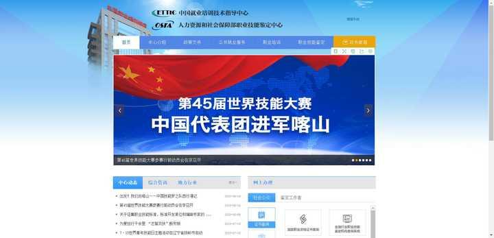 osta.org.cn