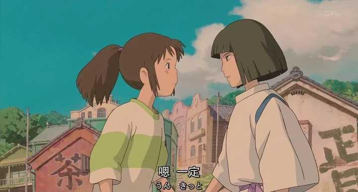 最后用这部电影周深演唱的中文版歌曲《亲爱的旅人》,再一次致敬这部