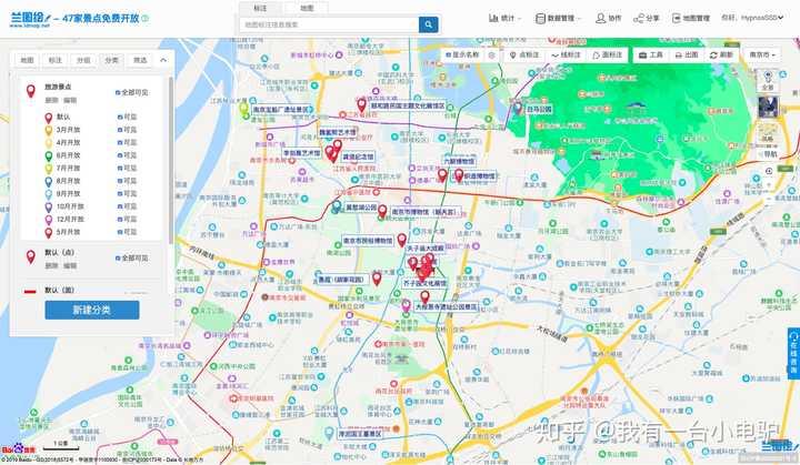 南京市高清地图完整版