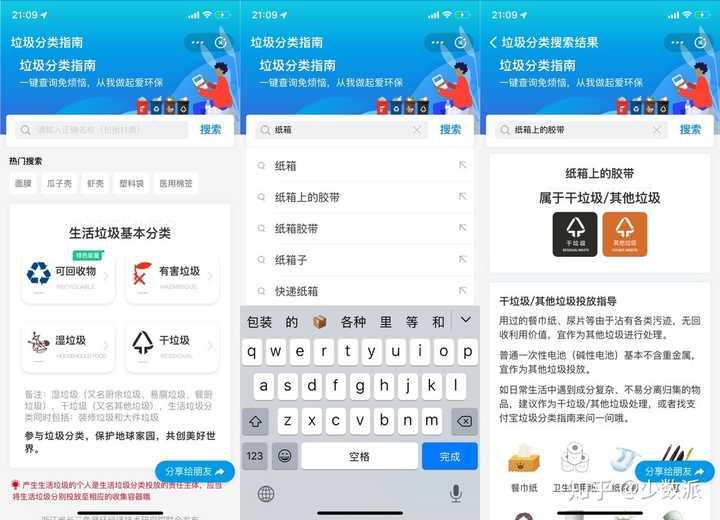 某企业网站h5 小程序 源码(网站源码小偷程序) (https://www.oilcn.net.cn/) 网站运营 第5张
