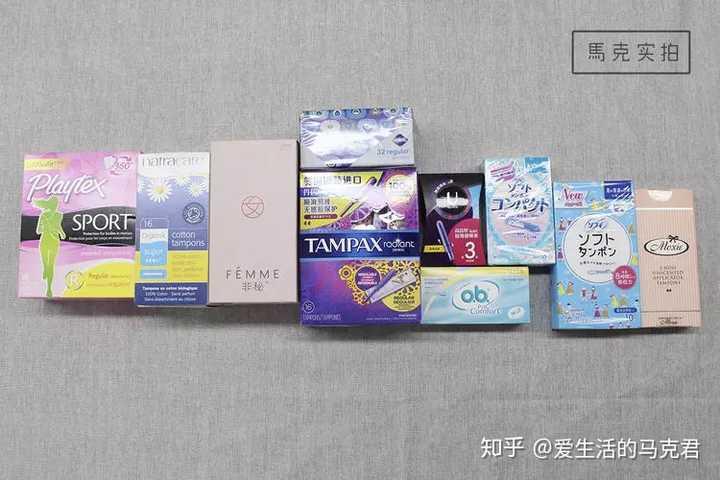 中国男篮收官卫生棉条惨败