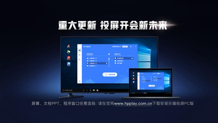 手机电视盒子投屏软件_手机电视盒子投屏软件