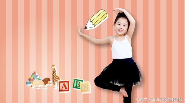41个幼儿园英语v爱上游戏,让爱上孩子学英语!-剧本搞笑双簧小学生图片
