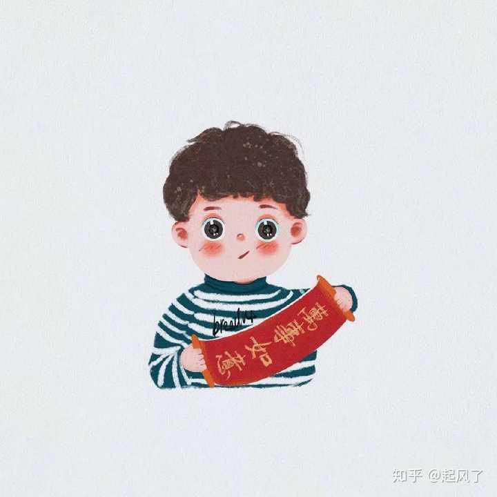 动漫 儿童 孩子 卡通 漫画 头像 小孩 720_720