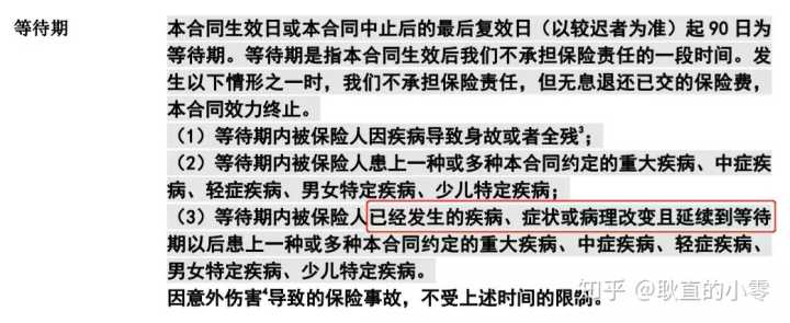 中国人寿的成长年金是不是能一次性取完了   汇财吧专业问答
