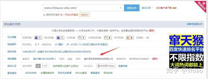 我是中专学历想报自考,不知道中国大学生自考服务网可信不呢?