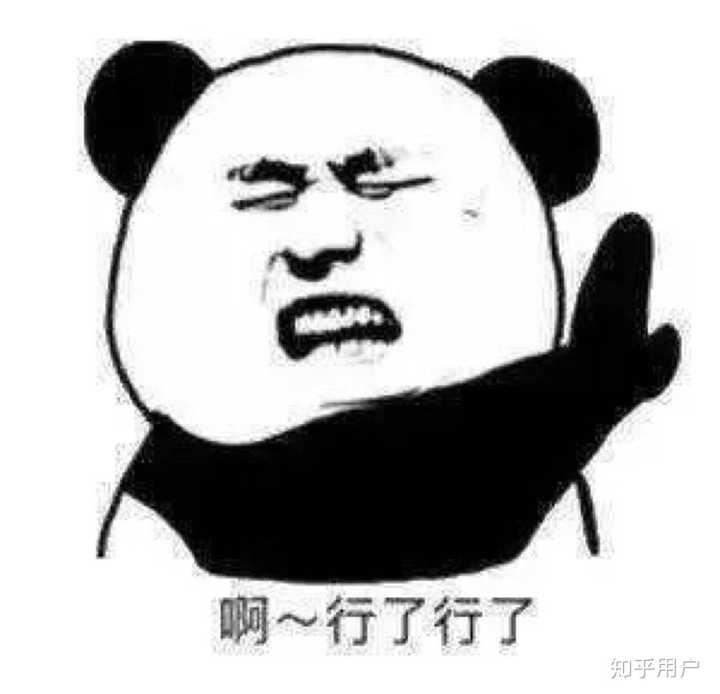你为什么不喜欢吴宣仪?图片