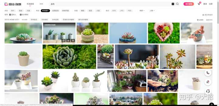 设计师找图片素材,有哪些较好的网站可推荐?