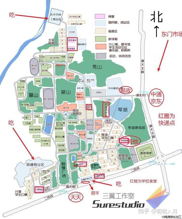 湘潭县河口镇地图