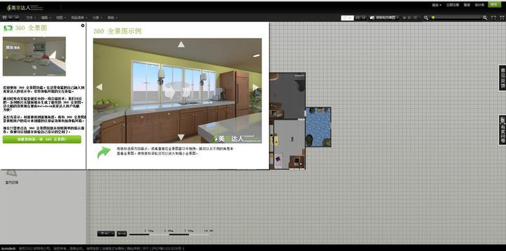 装修房子自己做3d效果图,哪些3d室内设计软件比较合适