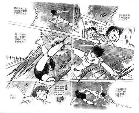 未来都市no6漫画番外_足球小将番外篇漫画_k番外漫画