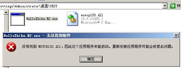 如何使用VS2013发布一个可以在Windows XP中独立运行的可执行文件? - dp - dp: 生活的脚步,进步的点滴...
