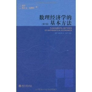108 经济学必读_懂经济必读的108个现代哲理