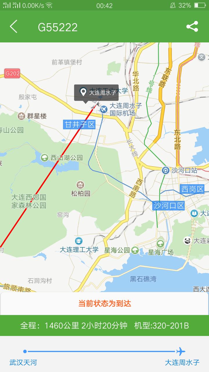 图五为飞机从大连周水子到武汉天河的全过程图
