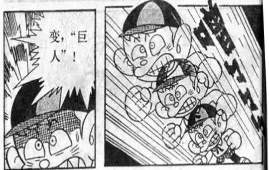奔跑的铜锣烧:藤子·f·不二雄(藤本弘)和藤子不二雄a