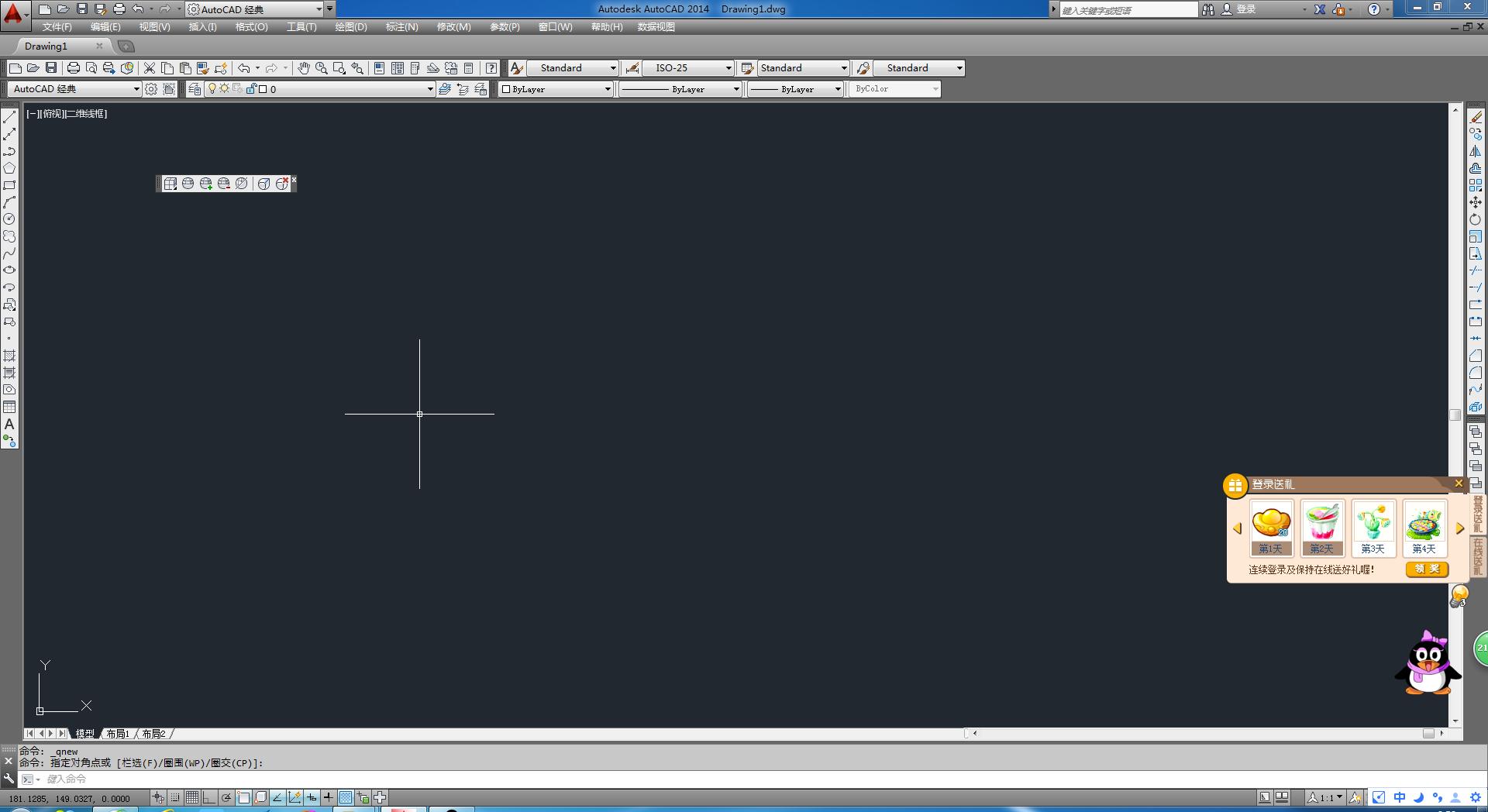 CAD原来打开后文件名复制了drawing1,且重新不同cad变成如何之间图片