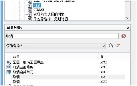CAD中使F1打印Delete键删除的功,已成功.非cad图纸预览具有怎样图片