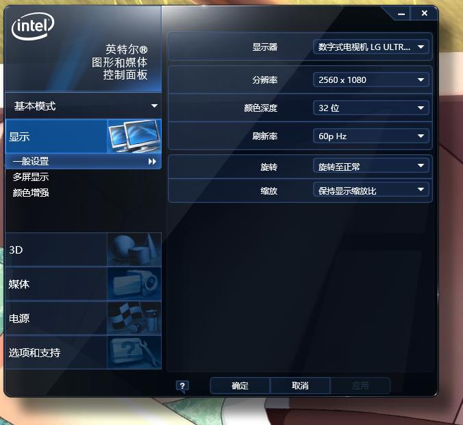 详细讨论笔记本电脑的外接显示器
