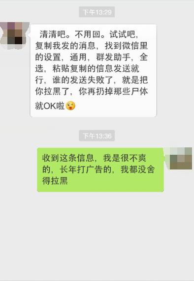 微信拉黑之后还能看见以前的通话记录吗中国