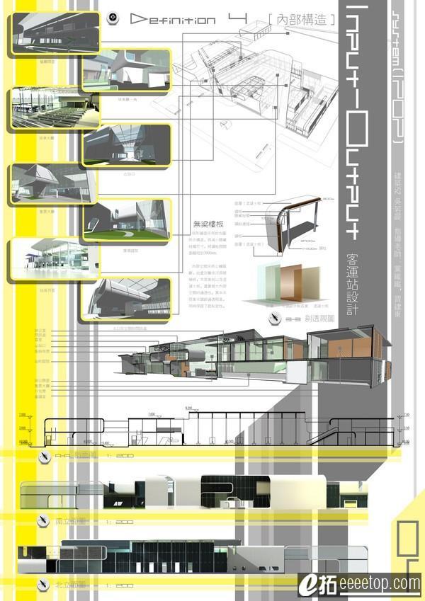 建筑学图纸正确a图纸最强?好看-简单注塑模二维出图00图片