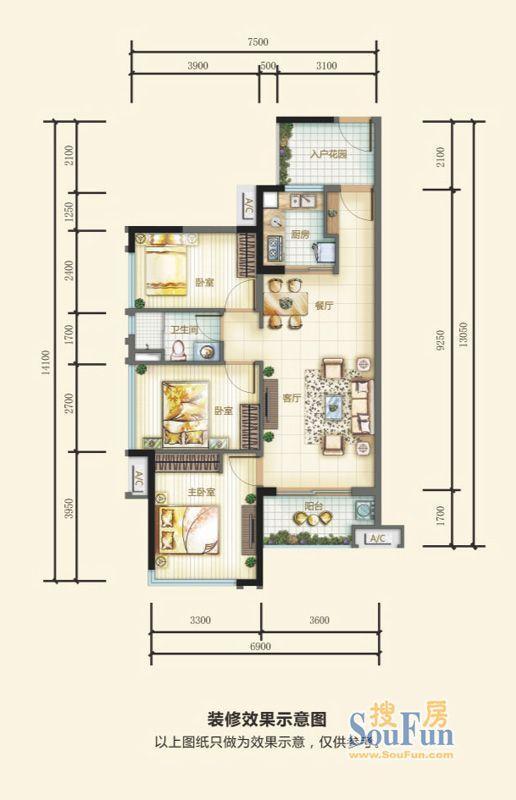 精装修房子如何改 希望主卧室门不要开在客厅