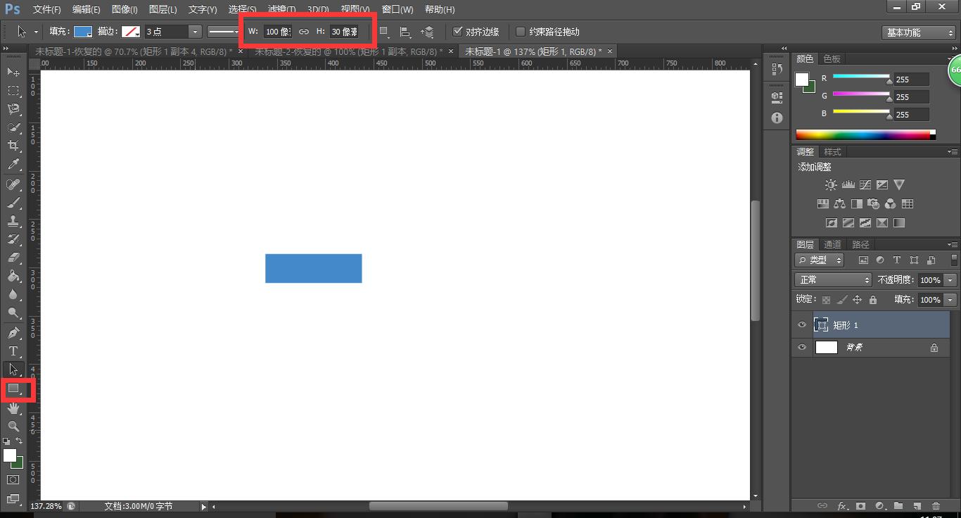 UI设计:使用PS设计科目Button(一)标志品牌设计费计入什么常见图片