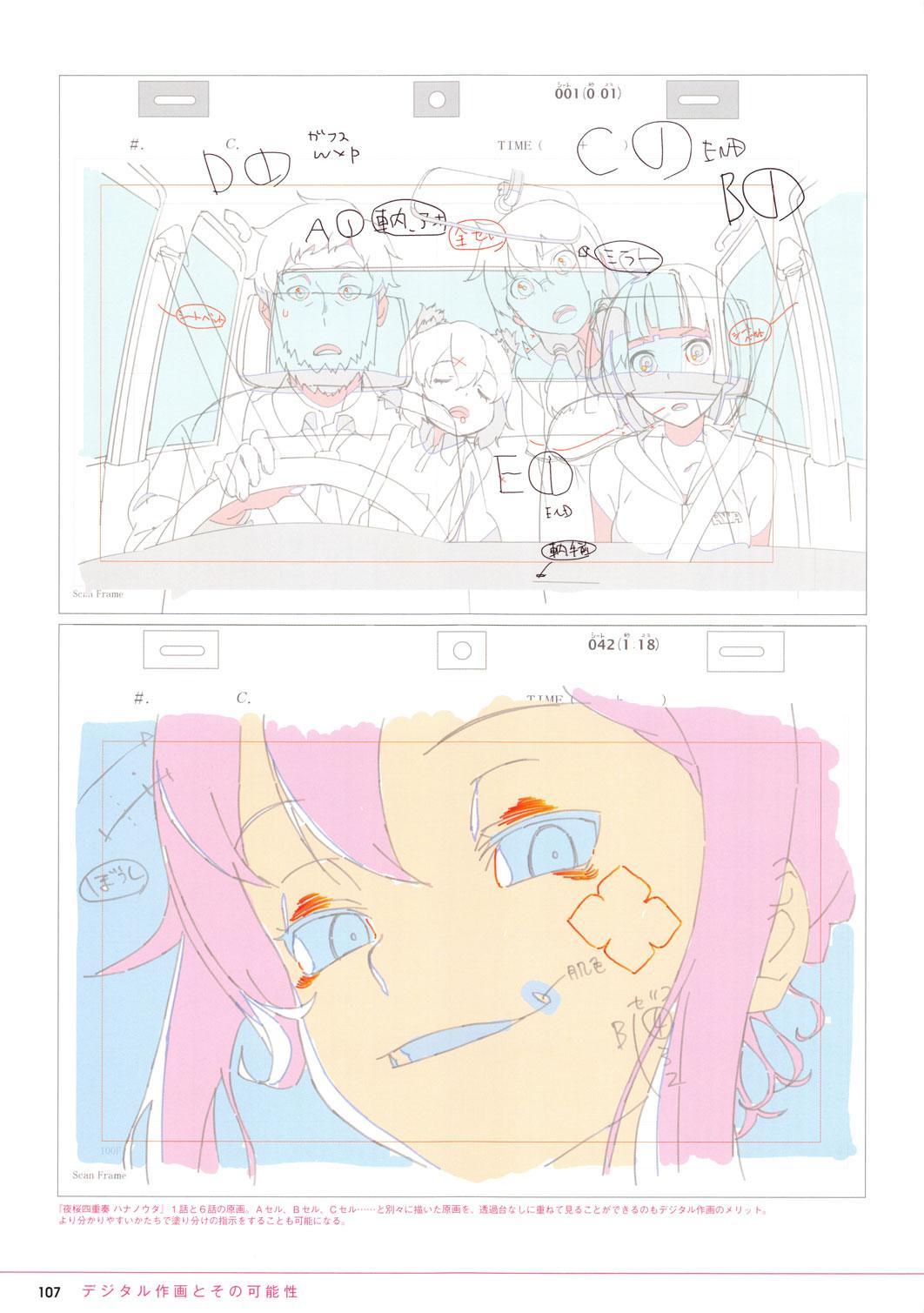 外行从动画《白箱》中对日本动画制作感到疑惑的地方?相关的图片