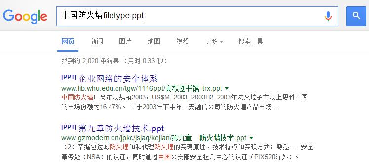 Google-中国防火墙filetype:ppt