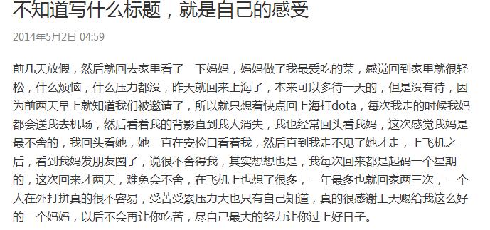 v视频Dota2视频选手HAO(陈智豪)?-游戏chrome职业缓存图片