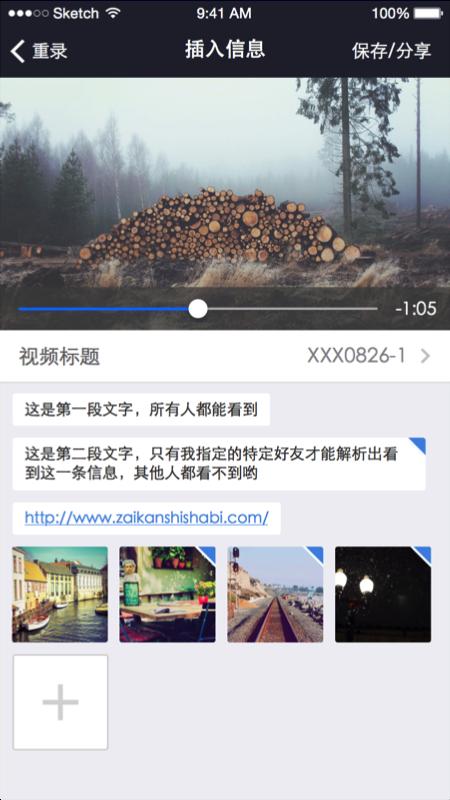 有什么简洁好用的视频编辑软件?