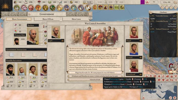 echekrates和manetho是对的,我们必须宣称犹地亚的土地.图片