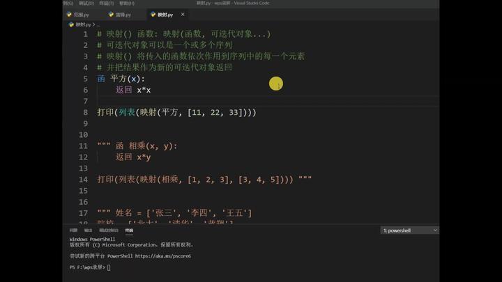 一種通用的中文編程語言: 高考