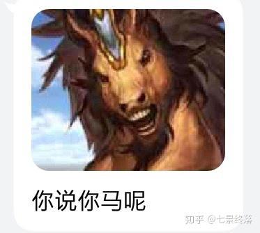 如何评价fgo2.3的赤兔马?图片