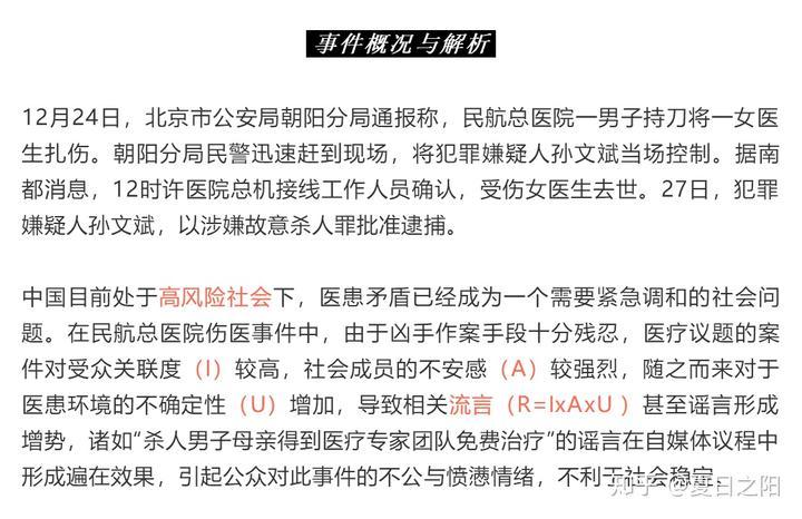 2013政治考研真题下载_政治时事小论文800_2013考研时事政治