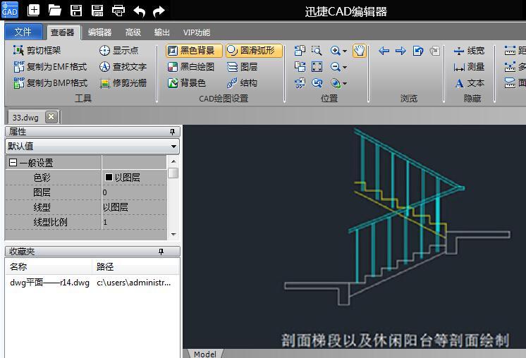 在CAD表格中绘制EXCEL手工?绘制断面图图纸图片