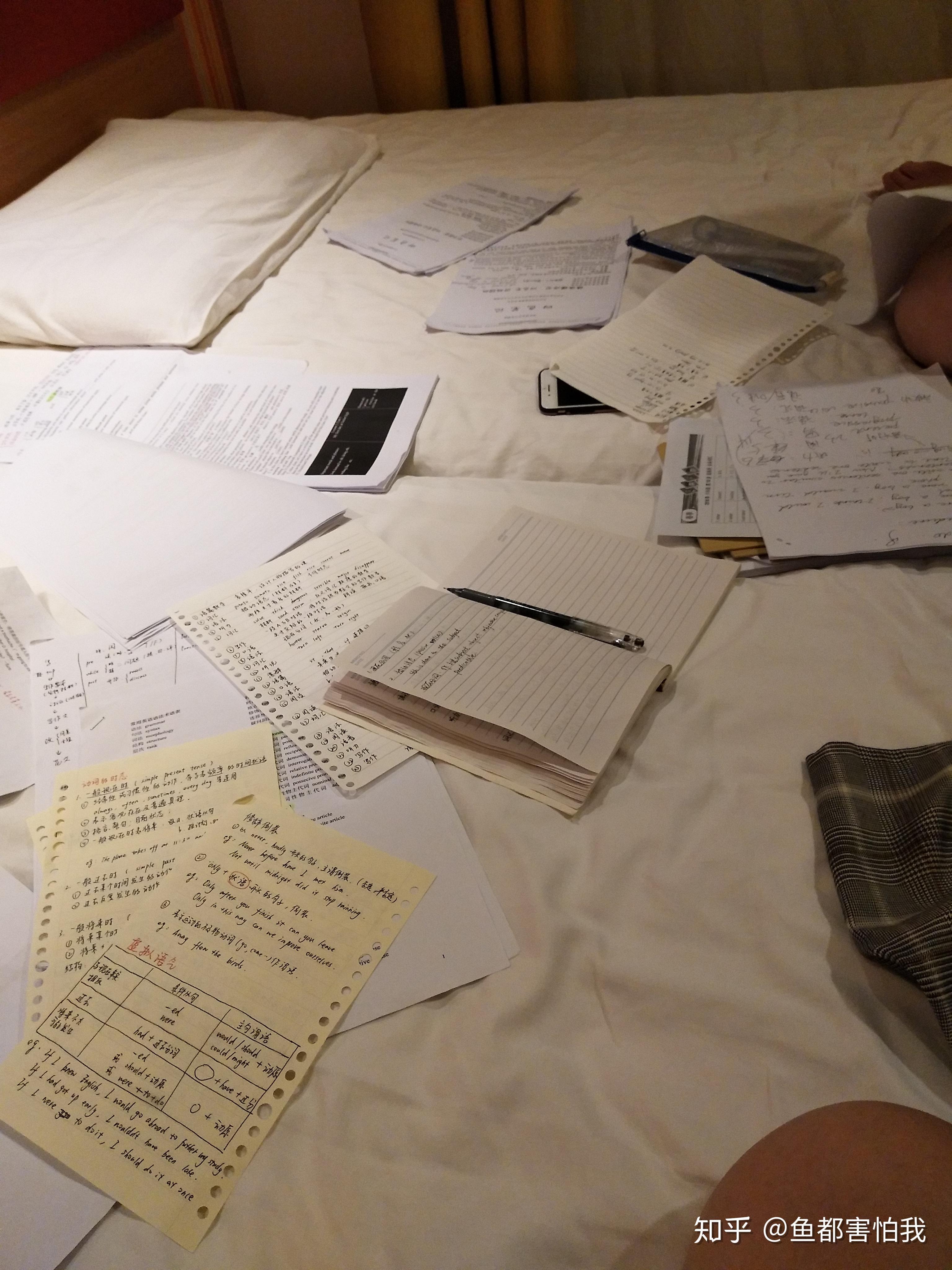 高中英语城区资格证高中分享哈尔滨市教师经验v城区阿图片