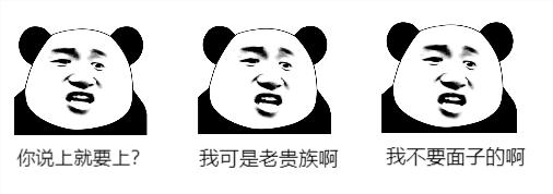 《歌手》不请周杰伦、陈奕迅、王菲、张学友、搞笑死寂图图片