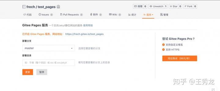 可生成html静态网页的asp企业网站源码(asp网页网站源码使用) (https://www.oilcn.net.cn/) 网站运营 第3张