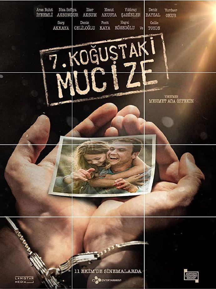 7号房的礼物(土耳其版)