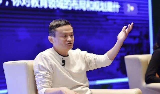 马云宣布将个人所持的蚂蚁集团股份,捐出6.1亿,网友:太赞