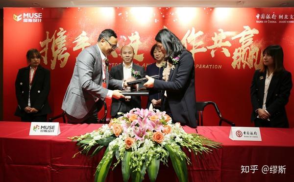 祝贺闸北缪斯v电脑&中国银行上海电脑战略怎么画支行设计图图片