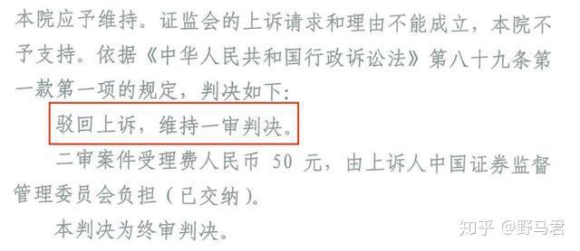 不过,等待他的却是郎咸平新的一篇《学术尊严,不容顾雏军践踏》的文章