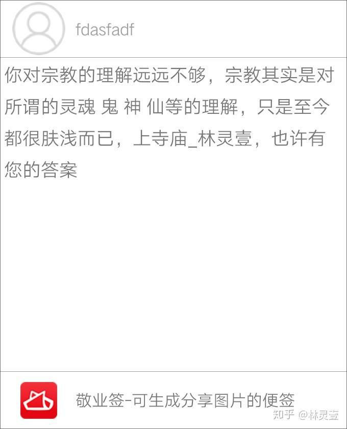 """""""总会""""负责人陈世荣揭发季三保和许明朝的视频,让信三赎的看看,他们就图片"""